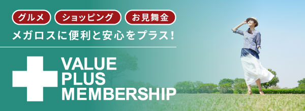 VALUE PLUS MEMBERSHIP