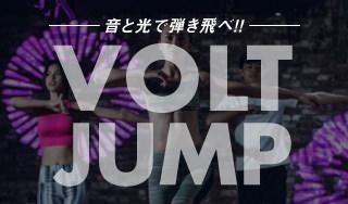 VOLT JUMP