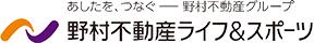 野村不動産ライフ&スポーツ
